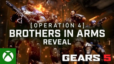"""Для Gears 5 вышло крупное обновление """"Brothers in Arms"""""""