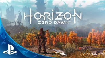 Horizon: Zero Dawn все же выйдет до конца 2016 года