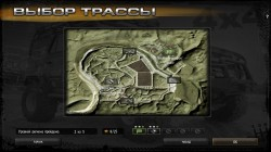 Полный привод 2: Unlimited Edition: Сохранение/SaveGame (Новая игра, автомобили Hummer в гараже)