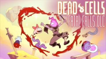 Анимационный трейлер Fatal Falls - второго платного DLC для Dead Cells