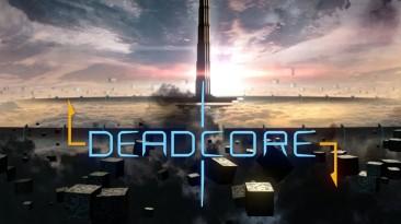 На консолях вышел платформер с видом от первого лица DeadCore