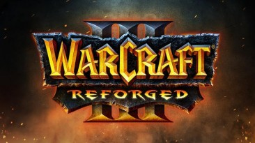 Для Warcraft 3: Reforged вышел патч 1.32.10