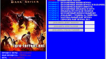 Dragon's Dogma - Dark Arisen: Трейнер/Trainer [1.0.10.8756] [Update 07.05.2017] [64 Bit] {Baracuda}