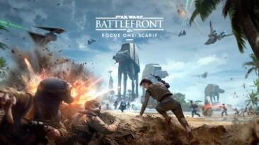 """Вышло дополнение """"Изгой: Скариф"""" для Star Wars: Battlefront"""