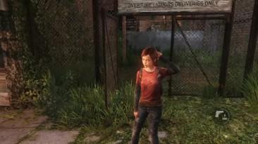The Last of Us от первого лица