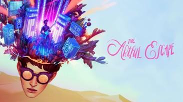 """Annapurna Interactive сообщили о переносе релиза """"The Artful Escape"""" на 2021 год"""