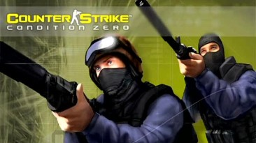 Condition Zero Deleted Scenes - забытый Counter Strike