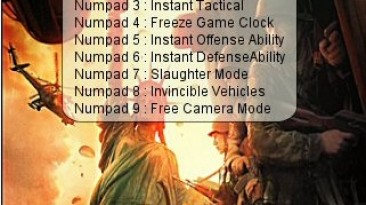 World In Conflict 1.003  9 Trainer