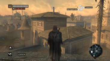 """Assassin's Creed: Revelations """"old altair"""""""