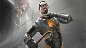 Valve не работает над Half-Life 3