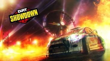В разработке находится новая часть DiRT Showdown
