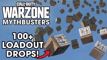 В Call of Duty: Warzone одновременно вызвали более ста комплектов в одной локации
