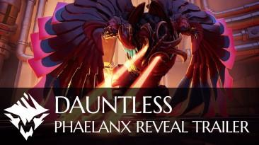 Новое чудовище, способность и квесты в Dauntless