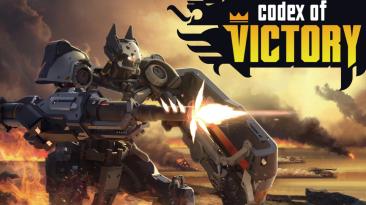 "Codex of Victory ""ARTBOOK"""