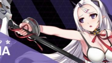 Sega открыла специальный сайт следующего дополнения Closers