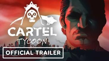 Новый трейлер Cartel Tycoon