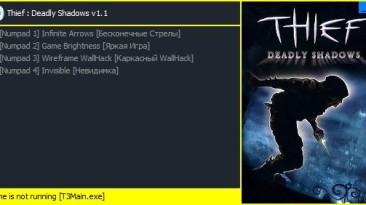 Thief - Deadly Shadows: Трейнер/Trainer (+4) [v1.1] {Enjoy}