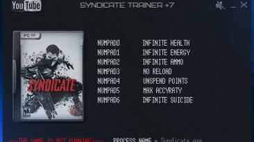 Syndicate (2012): Трейнер/Trainer (+7) [1.01] {LIRW / GHL}