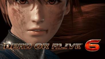 "Dead or Alive 6 ""All DLC Unlocker"""