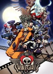 Обложка игры Skullgirls