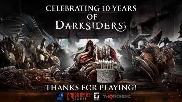 Darksiders исполнилось 10 лет