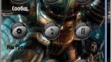"BioShock ""Тема для телефонов Nokia S40 *240x320*"""