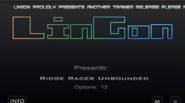 Ridge Racer Unbounded: Трейнер/Trainer (+12) [1.12.0] {LinGon}