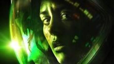Alien: Isolation: DLC Unlocker