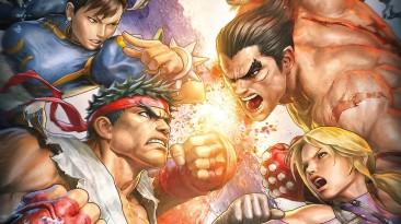 Файтинг Tekken x Street Fighter не отменили