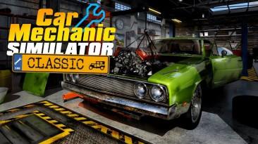 На Xbox One вышла обновленная Car Mechanic Simulator 2015