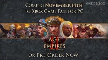 Стала известна дата релиза Age of Empires 2 Definitive Edition