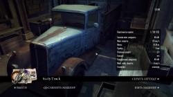 """Mafia 2 """"DLC пакет вырезанных машин от Jackson1994"""""""