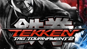 "Tekken Tag 2 Intro - Massive Mix ""Музыка из дебютного трелера"""