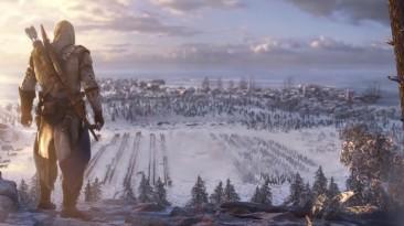 RS#11 О чём была игра Assassin's Creed 3?
