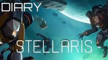 Дневник разработчиков Stellaris #211 - Обновление беты 3.0.3