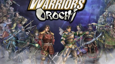 [Warriors Orochi 2] - Обзор