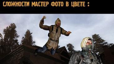 Меченый нападает на АТП