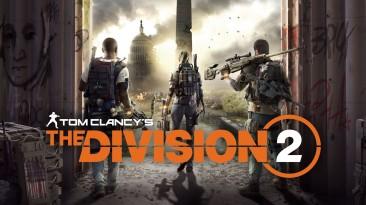 Ubisoft подтвердила, что и в 2021м году выпустит новый контент для Division 2