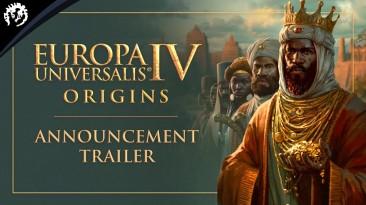 Анонс набора Europa Universalis IV: Origins