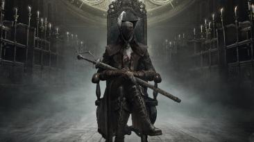 Слухи о ремастере Bloodborne для PS5 и выход игры на ПК не более, чем просто фейк