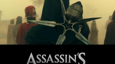 """Assassin's Creed """"Официальный саундтрек к фильму (OST)"""""""