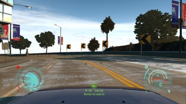 """Need for Speed: Undercover """"sky from pro street for nfsuc"""""""
