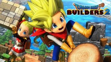 Ещё одна игра лишилась Denuvo - Dragon Quest Builders 2 от Square Enix