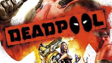 "Deadpool ""soundtrack"""