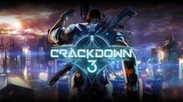 Microsoft проведет стресс-тест серверов Crackdown 3 7 февраля