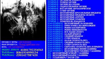 Dying Light: The Following - Enhanced Edition: Трейнер/Trainer (+42) [1.12.1] [64 Bit] {Baracuda}