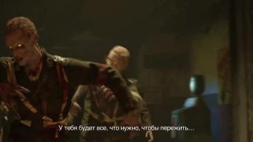 """Call of Duty: Black Ops 3 - официальный ролик """"8 дней нежити"""""""