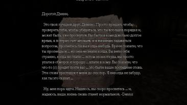 """Amnesia: The Dark Descent """"Первый пак переводов для других историй,игры Амнезия"""""""