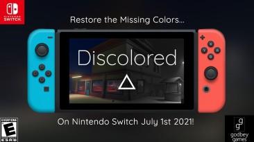 Анонсирован порт приключенческой головоломки от первого лица Discolored на Nintendo Switch