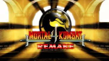 Фанат делает ремейк Mortal Kombat 4 но в 2D!
